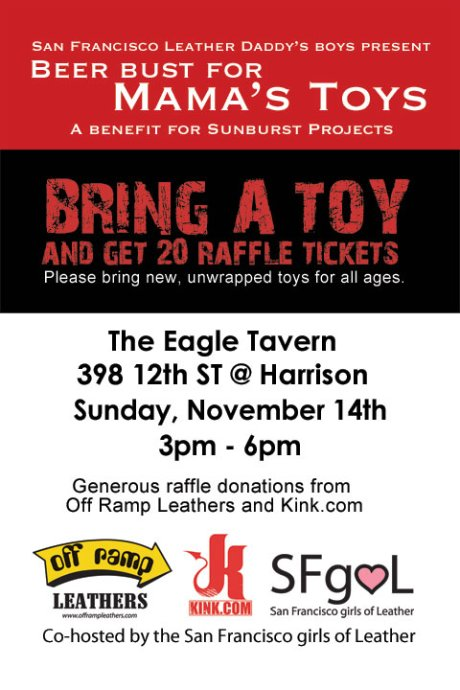 Beer Bust for Mama's Toys - November 14th at the Eagle